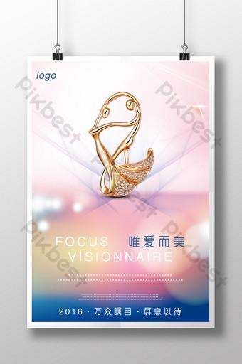 diseño de cartel de joyería simple de gama alta romántica de lujo Modelo PSD