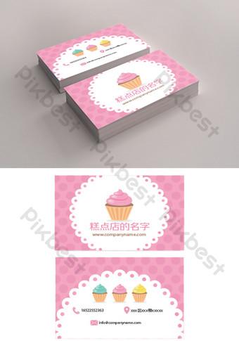 Modèle de carte de visite dessert pâtisserie chaude et douce Modèle AI