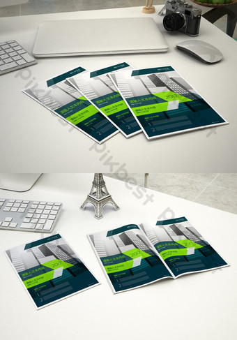 تصميم الصفحة الداخلية كتيب الأعمال الخضراء قالب AI