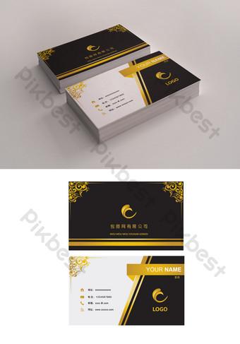 溢價金色紋理圖案黑色背景酒店名片模板 模板 AI