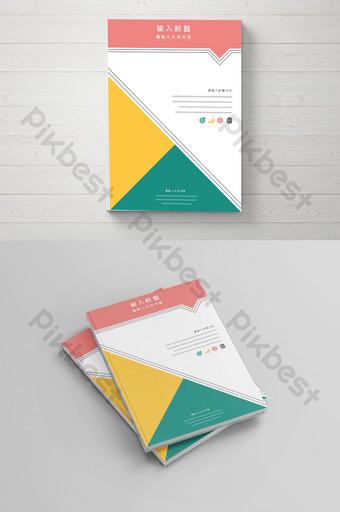 مطابقة الألوان الموجزة قالب تصميم الصفحة الداخلية كتيب الشركة المقدمة قالب AI