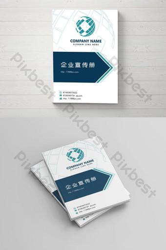 diseño de portada de folleto de producto empresarial de tecnología simple Modelo AI