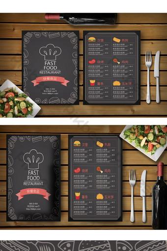 แม่แบบการออกแบบใบปลิวเมนูอาหารโรงแรมหรู แบบ AI