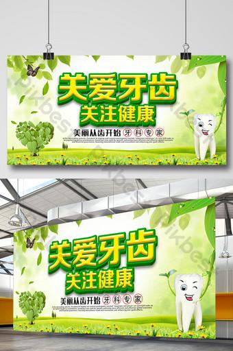 cartel dental cartel de exposición diseño del día internacional del diente del amor Modelo PSD