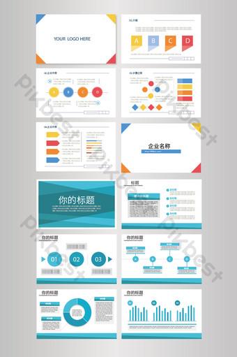 Vector biểu đồ trình bày kinh doanh phẳng PowerPoint Bản mẫu AI