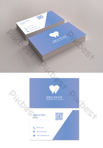 Conception de carte de visite simple hôpital clinique dentiste dentaire bleu Modèle AI