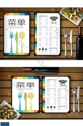 Modèle de conception de recette de menu de restaurant d'hôtel Modèle AI