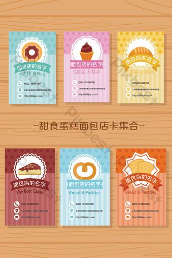 Modèle de carte de visite dessert pâtisserie dessiné main exquis Modèle AI