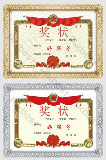 diseño de plantilla de certificado de escuela primaria Modelo CDR