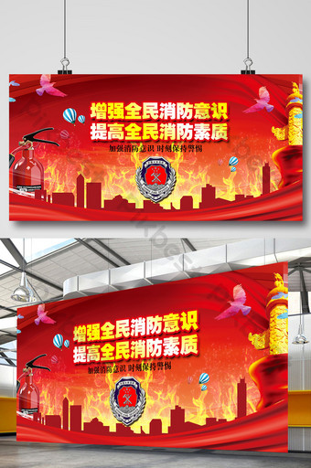 Fire safety poster design template Template PSD