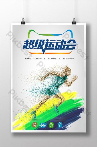 cartel de fitness deportivo archivo fuente psd Modelo PSD