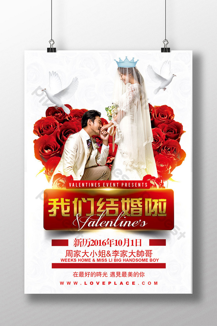 Beautiful Wedding Poster Design Template Download Free Download