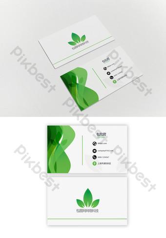 綠色條紋名片設計 模板 AI