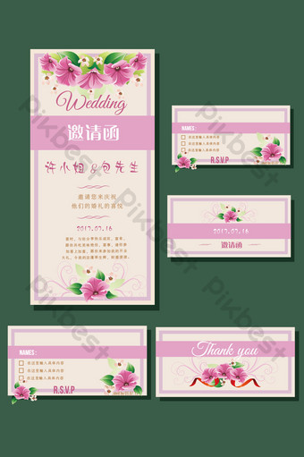 Conception d'ouverture d'invitation de mariage floral art Modèle AI