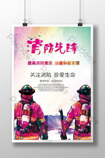 fire pioneer poster design Template PSD