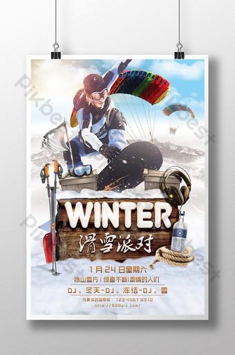 Modèle d'affiche de fête d'hiver thème événement Modèle PSD