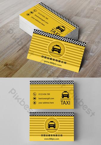Modèle de conception de carte de visite de taxi Modèle AI