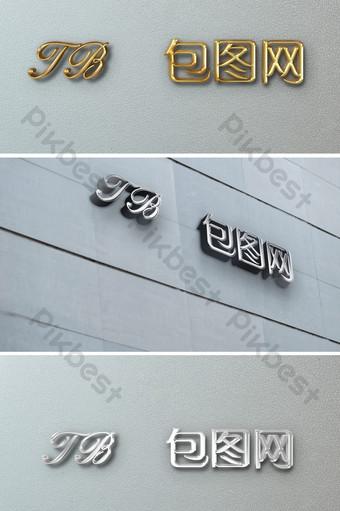 Diseño de maqueta de logo 3d Modelo PSD