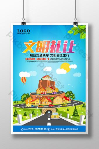 文明社區交通安全宣傳海報 模板 PSD