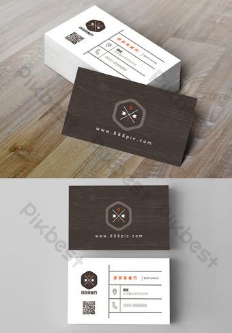 Modèle de conception de carte de visite de restaurant de thé simple Modèle AI
