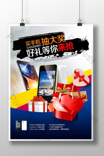 Mobile phone promotion poster Template PSD