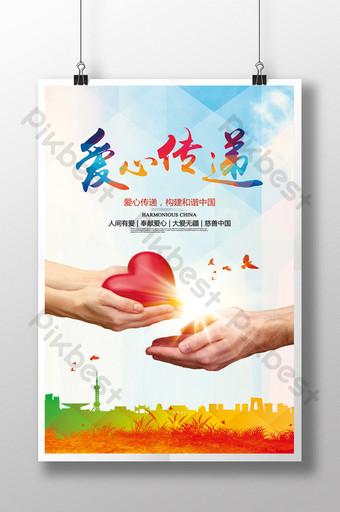Amour passant la charité Poster Modèle PSD