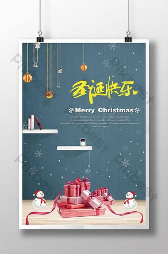 عيد الميلاد متجر صورة ملصق العلامة التجارية قالب PSD