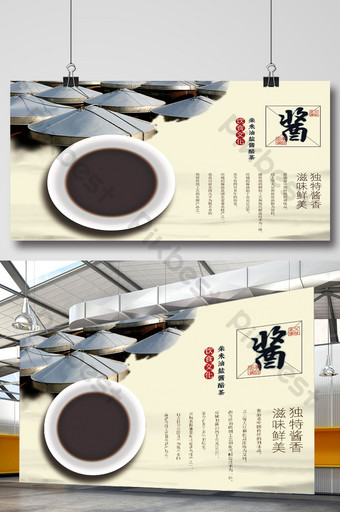Seasoning soy sauce poster roll up Template PSD