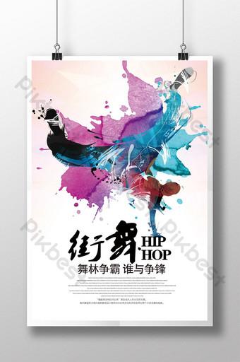 بارد الكتابة على الجدران شارع الرقص تصميم ملصق التدريب التسجيل قالب PSD