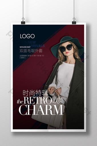 Hiver nouveau produit veste en laine promotionnelle européenne et américaine grande affiche de mode Modèle PSD