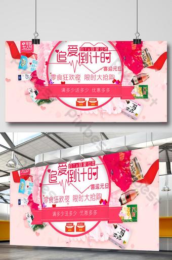 poster promosi makanan ringan festival tahun baru e-niaga tahun baru Templat PSD