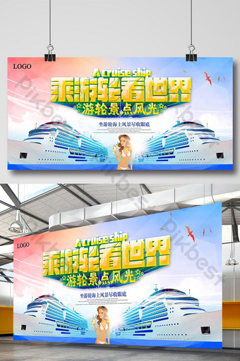cruise see the world cruise ship poster Template PSD