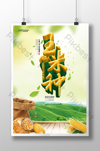 corn seed promotion poster exhibition board dm single page Template PSD