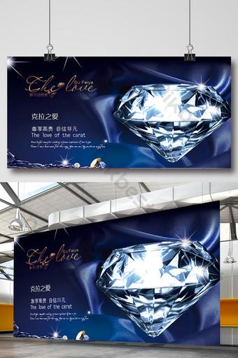 Luxury poster ng brilyante na Blue klasikong singsing Template PSD