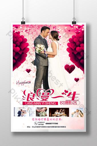 diseño de cartel de fotografía de boda Modelo PSD