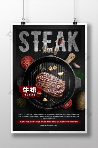 archivo de fuente psd de diseño de cartel de carne gourmet de alta Modelo PSD