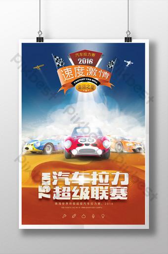 diseño de cartel deportivo de rally de coches archivo fuente psd Modelo PSD