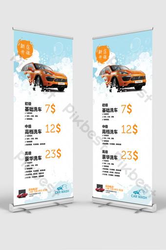car beauty car wash roll up standee diseño archivo fuente psd Modelo PSD