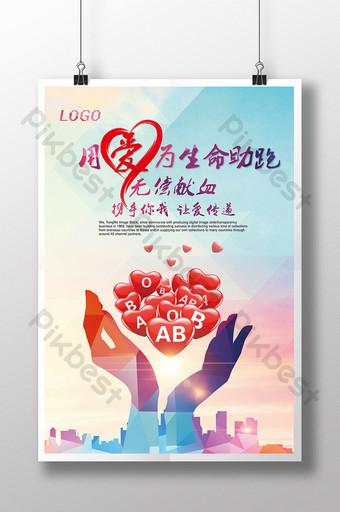 desain poster donor darah gratis Templat PSD