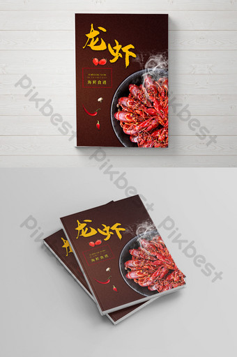 seafood lobster gourmet brochure cover template design Template PSD