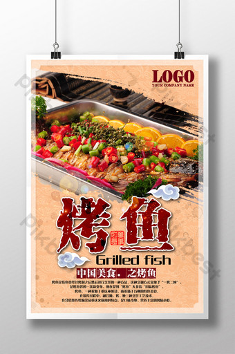 grilled fish poster Template PSD