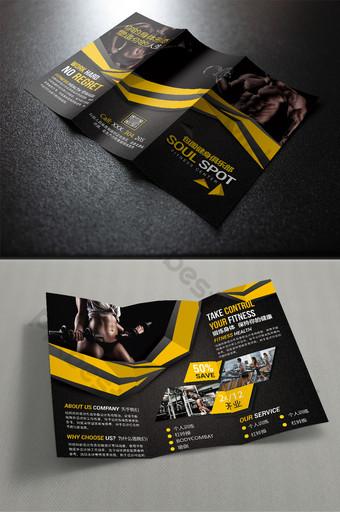 健身俱樂部三摺頁psd源文件設計 模板 PSD