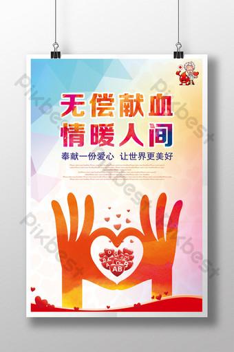 poster kesejahteraan publik donor darah berwarna-warni gratis Templat PSD