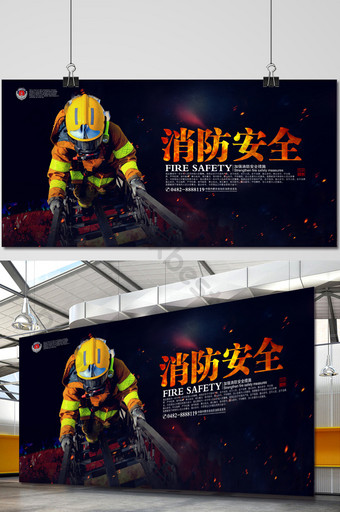 Follow the fire safety poster Template PSD