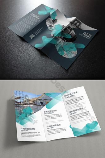 Page promotionnelle à trois volets du projet de culture d'entreprise de construction immobilière Modèle AI
