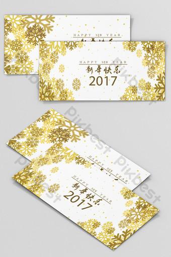 تصميم بطاقات المعايدة العام الجديد قالب AI