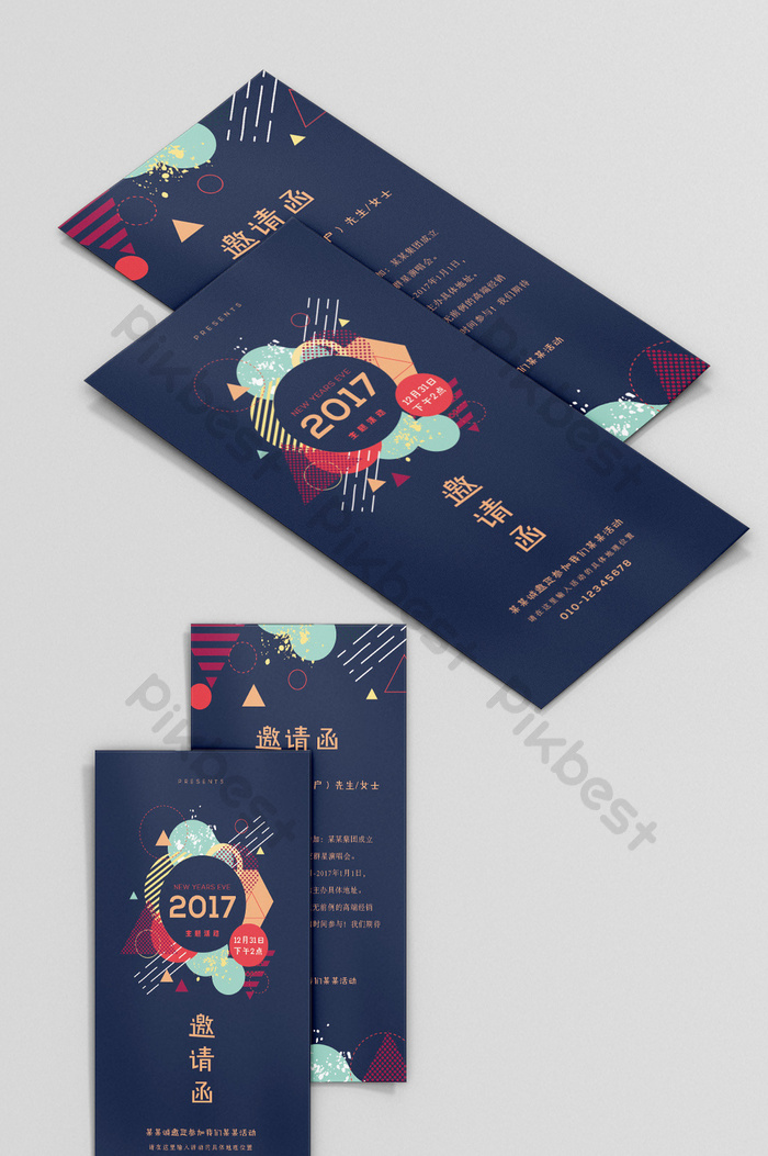 2017 Year Of The Rooster Company Event Invitation Template