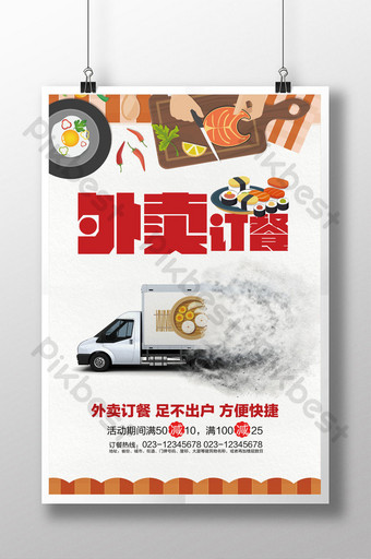 takeaway order food delivery home poster Template PSD