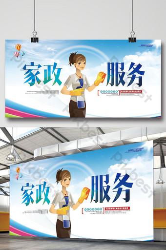 Tableau d'affichage d'affiche de promotion de nettoyage de service de ménage Modèle PSD