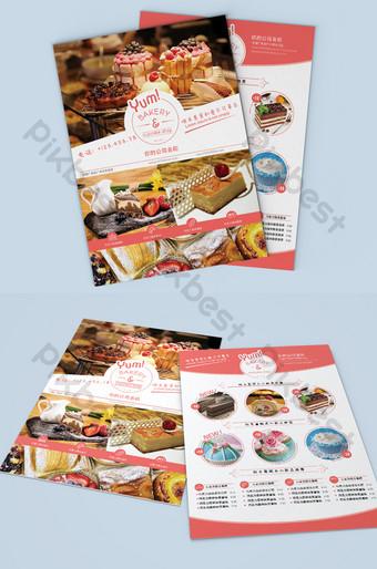 pastel postre tienda flyer cartel diseño psd Modelo PSD